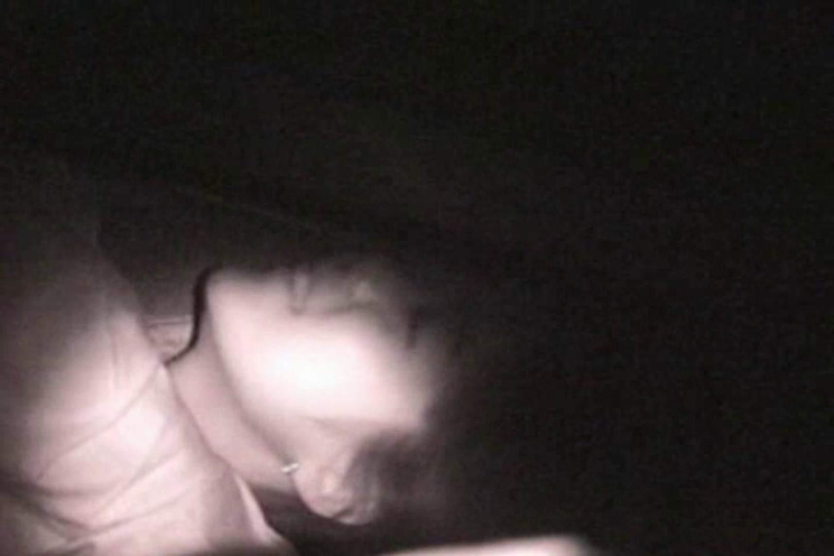 蔵出し!!赤外線カーセックスVol.22 赤外線 盗撮オマンコ無修正動画無料 83PICs 34