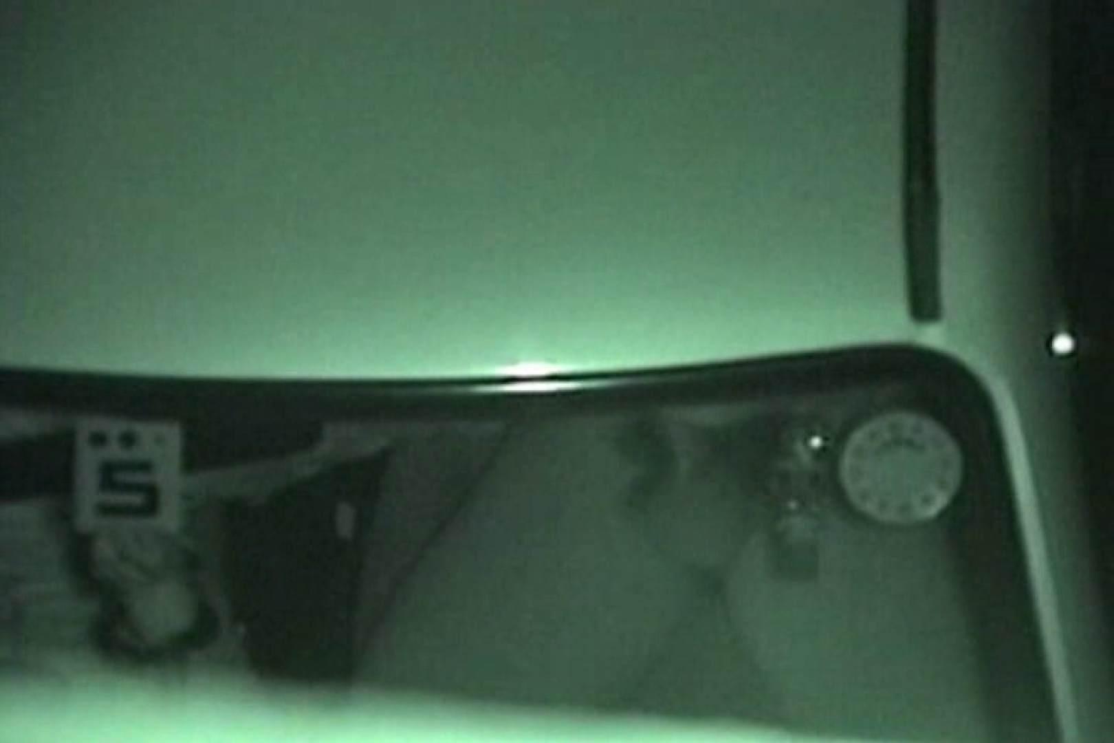 蔵出し!!赤外線カーセックスVol.22 カーセックス ワレメ無修正動画無料 83PICs 53