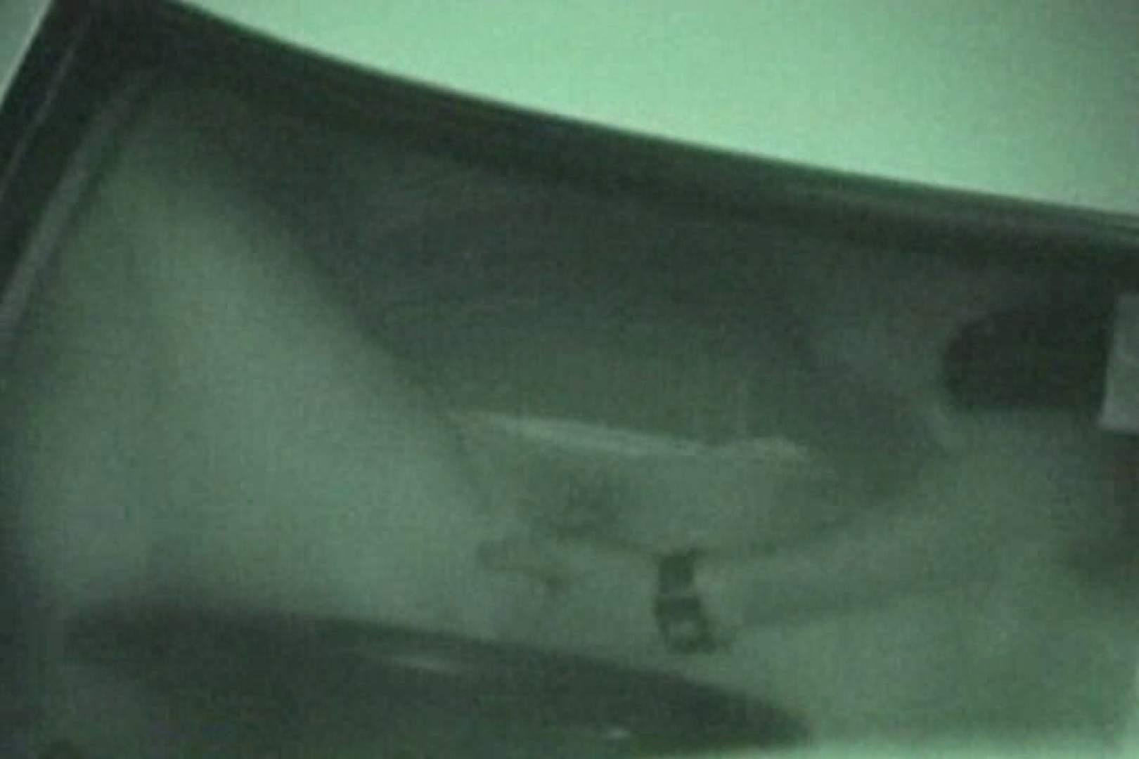蔵出し!!赤外線カーセックスVol.22 カーセックス ワレメ無修正動画無料 83PICs 83