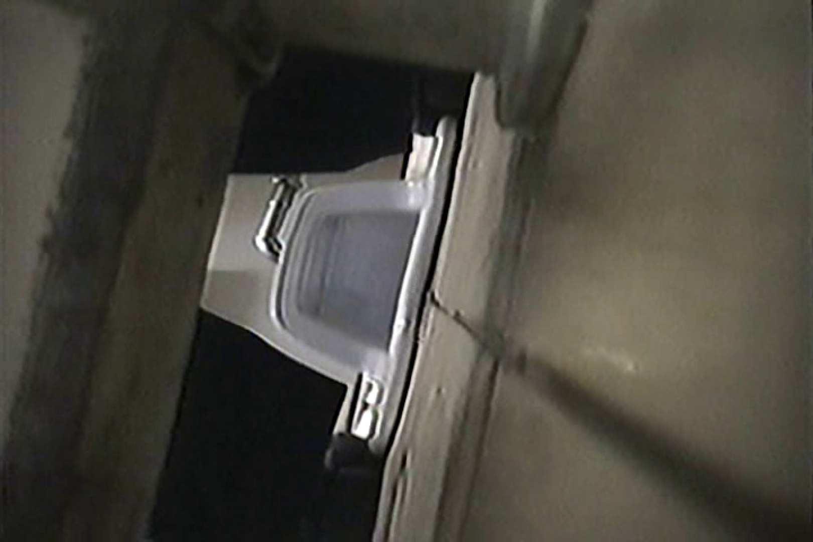 ファミレス洗面所No1 生おまんこ 隠し撮りオマンコ動画紹介 71PICs 42