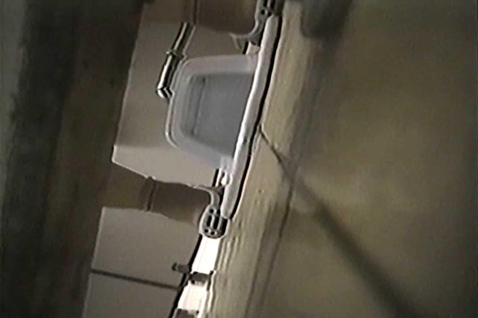 ファミレス洗面所No1 生おまんこ 隠し撮りオマンコ動画紹介 71PICs 62
