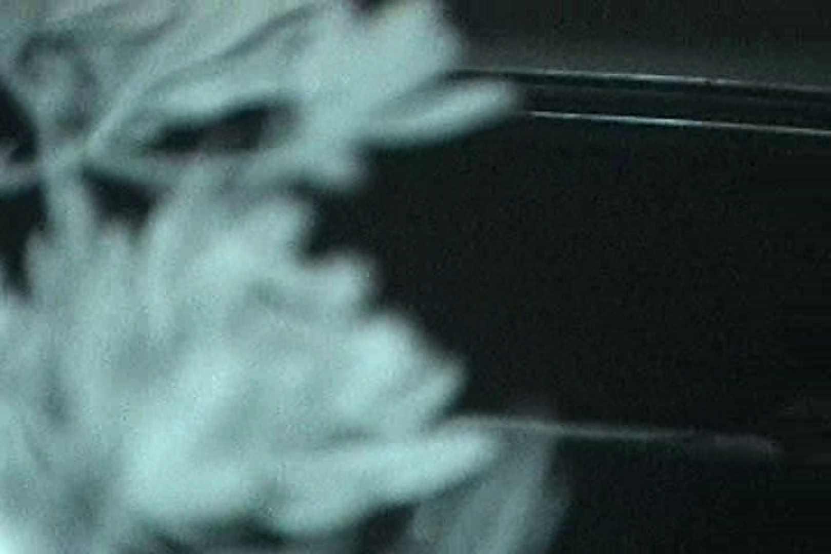 充血監督の深夜の運動会Vol.21 車 覗きおまんこ画像 45PICs 4