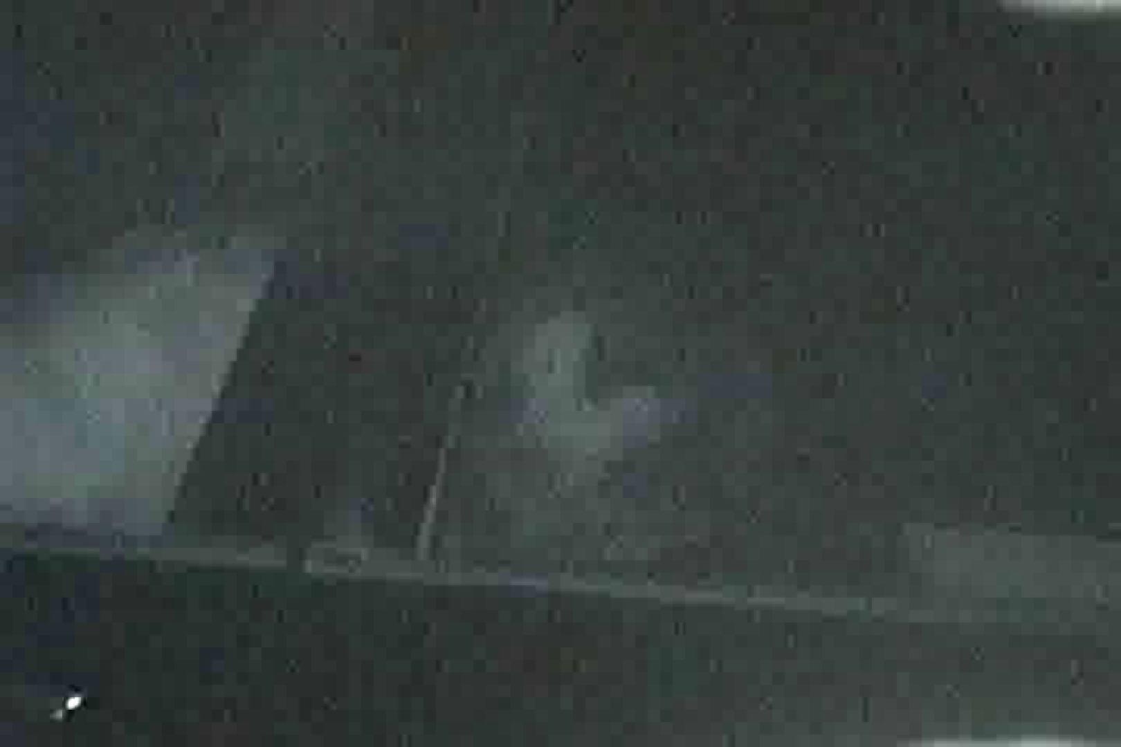 充血監督の深夜の運動会Vol.21 車 覗きおまんこ画像 45PICs 14