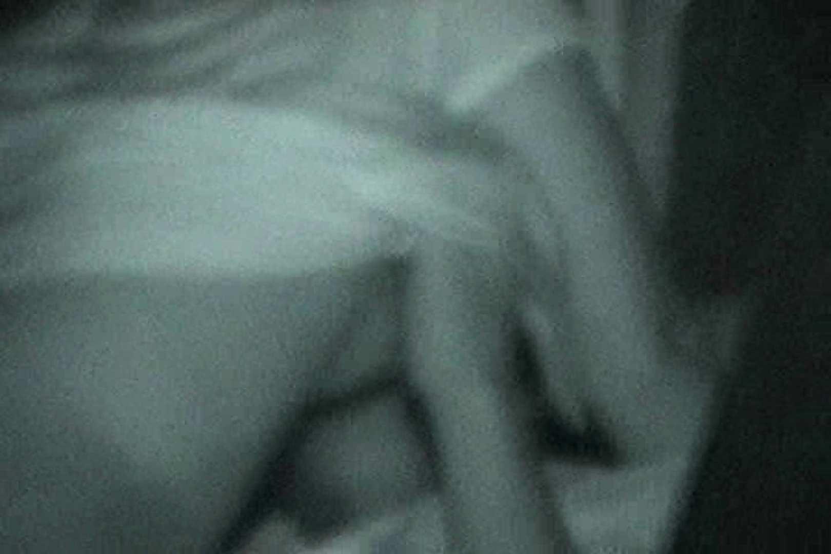 充血監督の深夜の運動会Vol.21 車 覗きおまんこ画像 45PICs 19