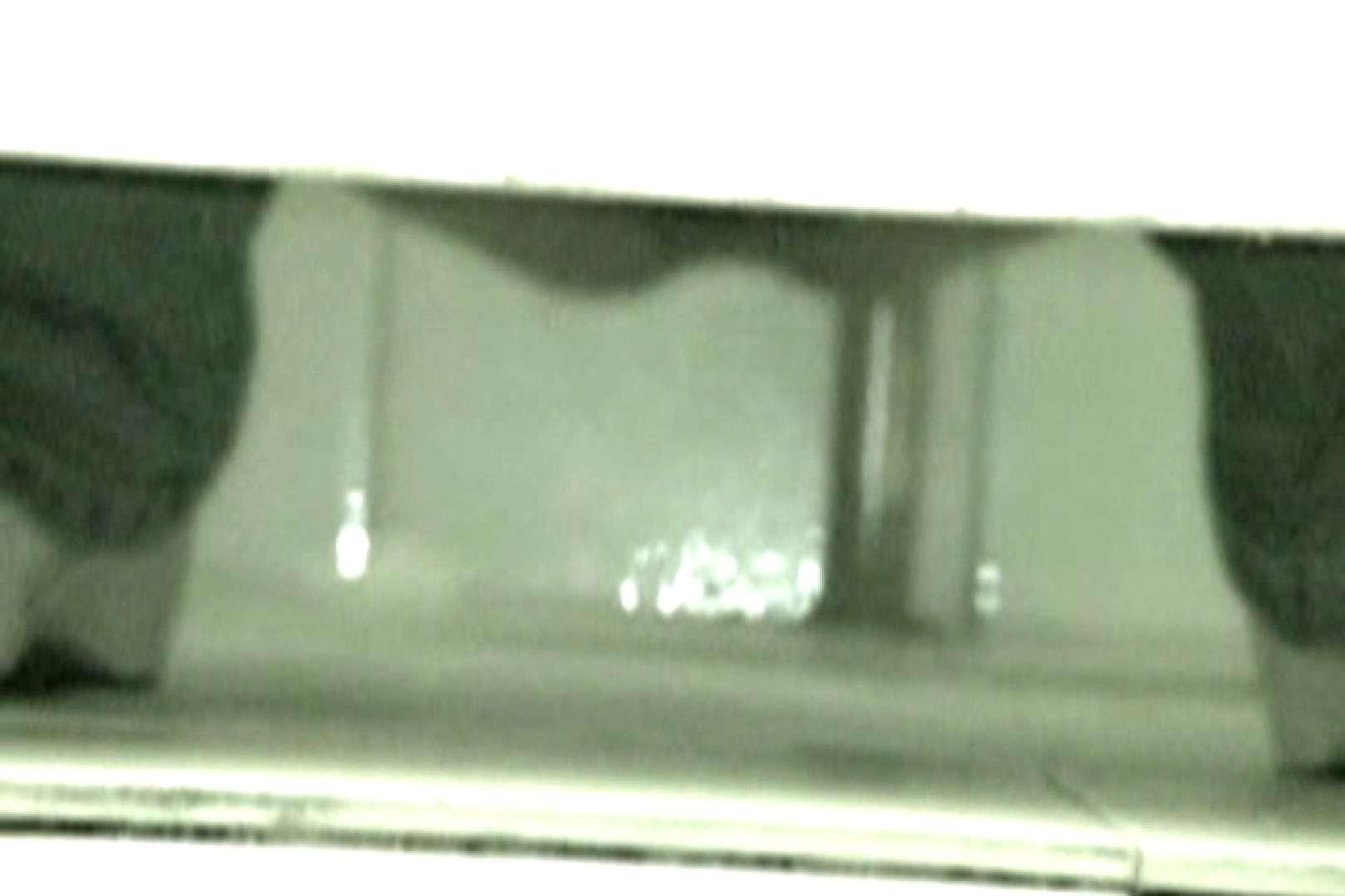 ぼっとん洗面所スペシャルVol.5 OLエロ画像 | 生おまんこ  88PICs 34