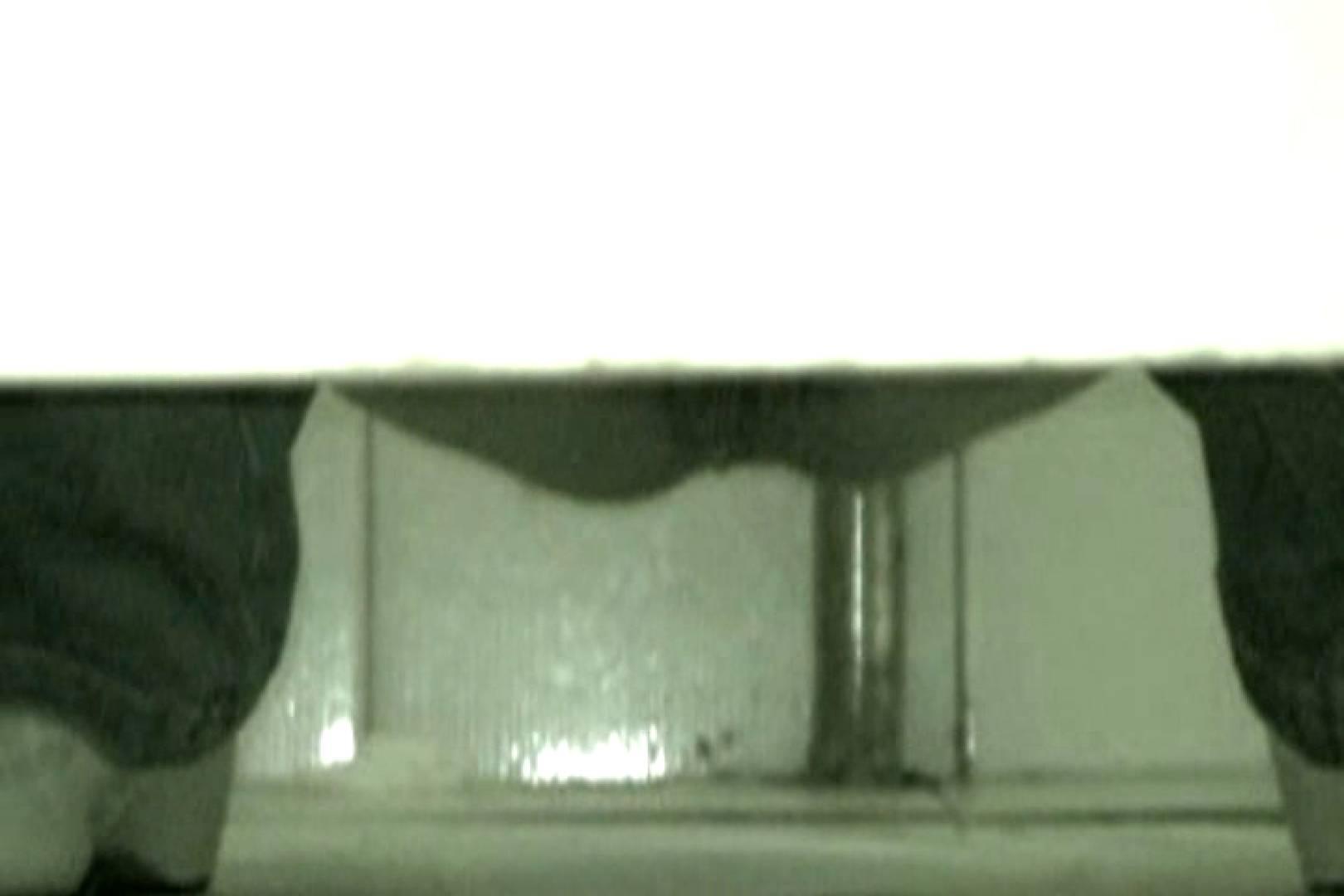 ぼっとん洗面所スペシャルVol.5 OLエロ画像  88PICs 36