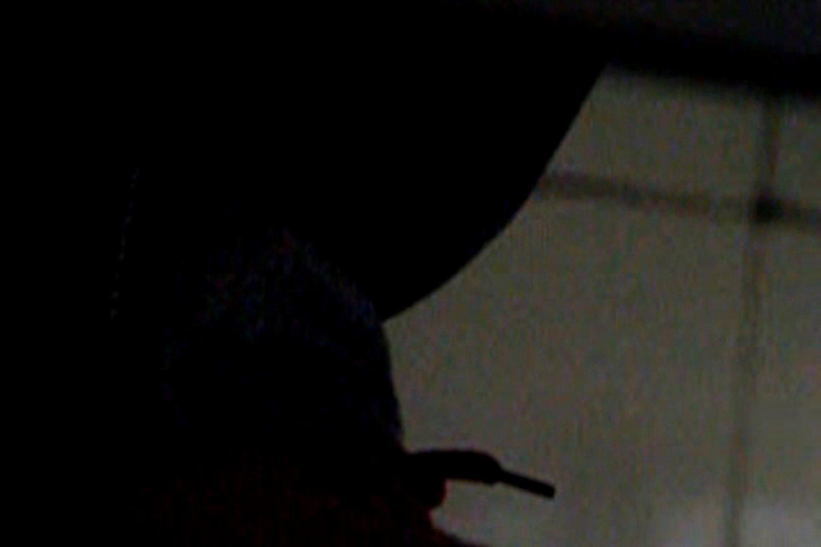 ぼっとん洗面所スペシャルVol.5 洗面所 盗み撮りAV無料動画キャプチャ 88PICs 44