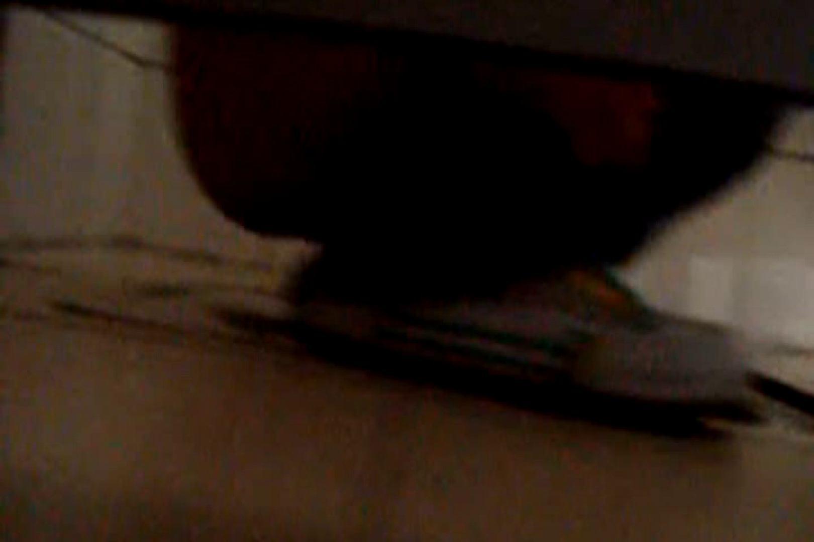 ぼっとん洗面所スペシャルVol.5 洗面所 盗み撮りAV無料動画キャプチャ 88PICs 47