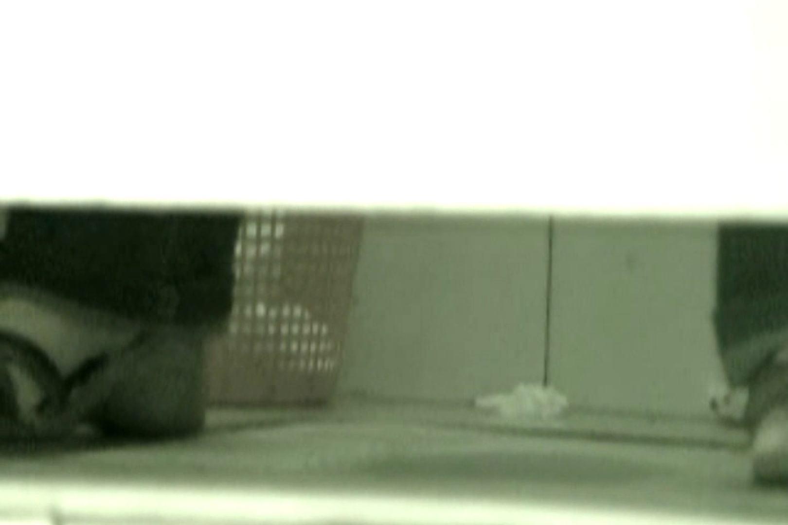 ぼっとん洗面所スペシャルVol.5 洗面所 盗み撮りAV無料動画キャプチャ 88PICs 53