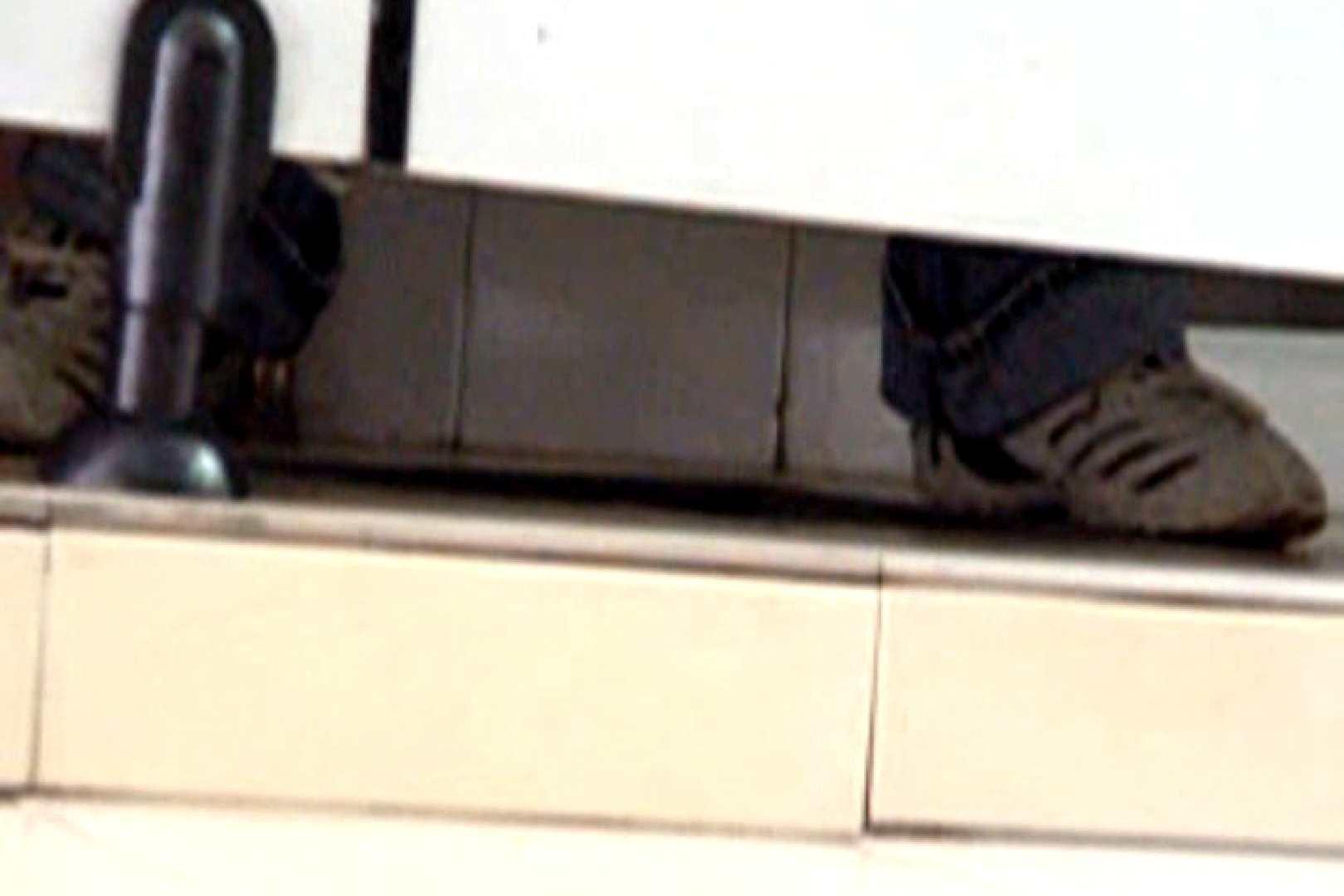 ぼっとん洗面所スペシャルVol.5 OLエロ画像 | 生おまんこ  88PICs 58