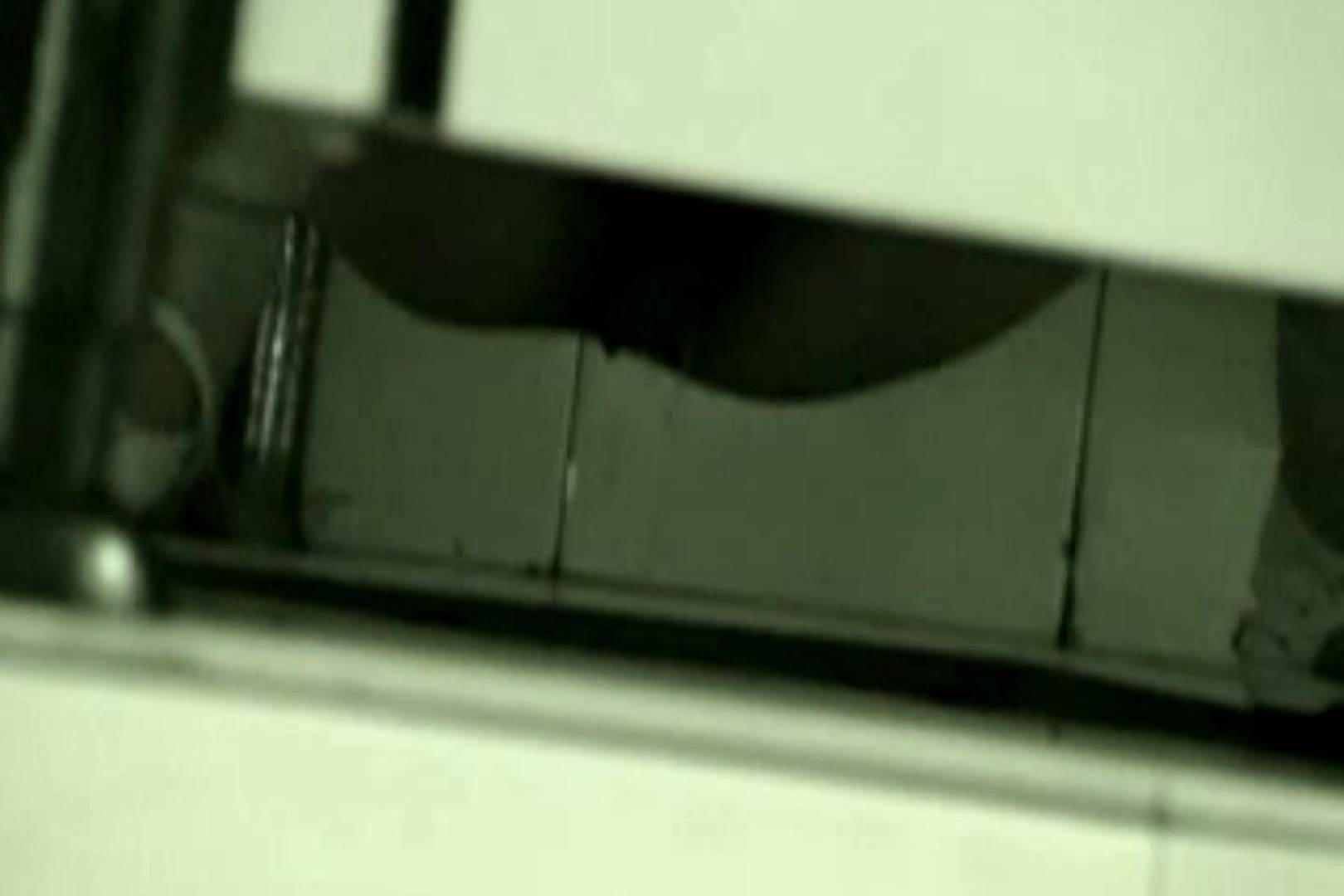 ぼっとん洗面所スペシャルVol.5 OLエロ画像 | 生おまんこ  88PICs 61