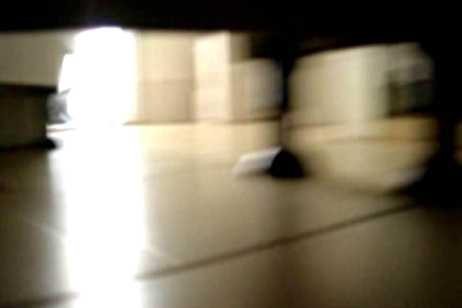 ぼっとん洗面所スペシャルVol.5 OLエロ画像  88PICs 63