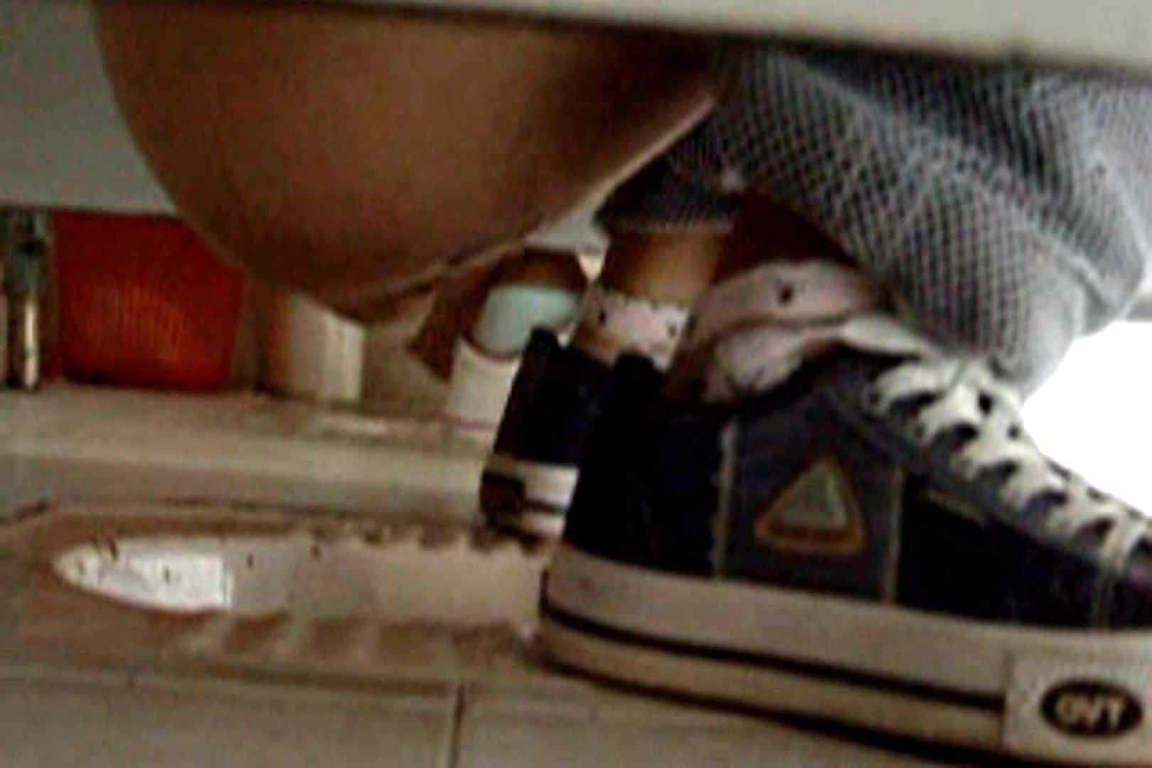 ぼっとん洗面所スペシャルVol.5 OLエロ画像  88PICs 81