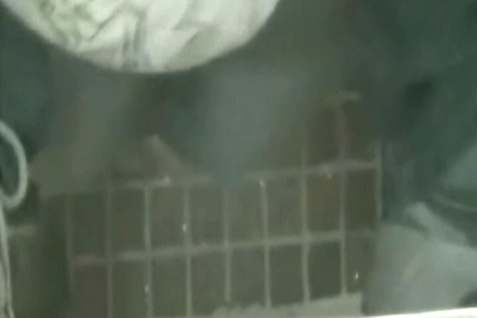 ぼっとん洗面所スペシャルVol.9 生おまんこ アダルト動画キャプチャ 62PICs 3