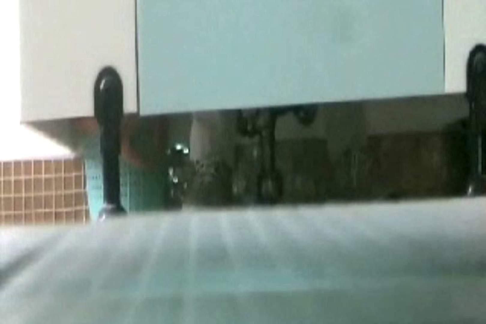 ぼっとん洗面所スペシャルVol.9 OLエロ画像 覗きおまんこ画像 62PICs 22
