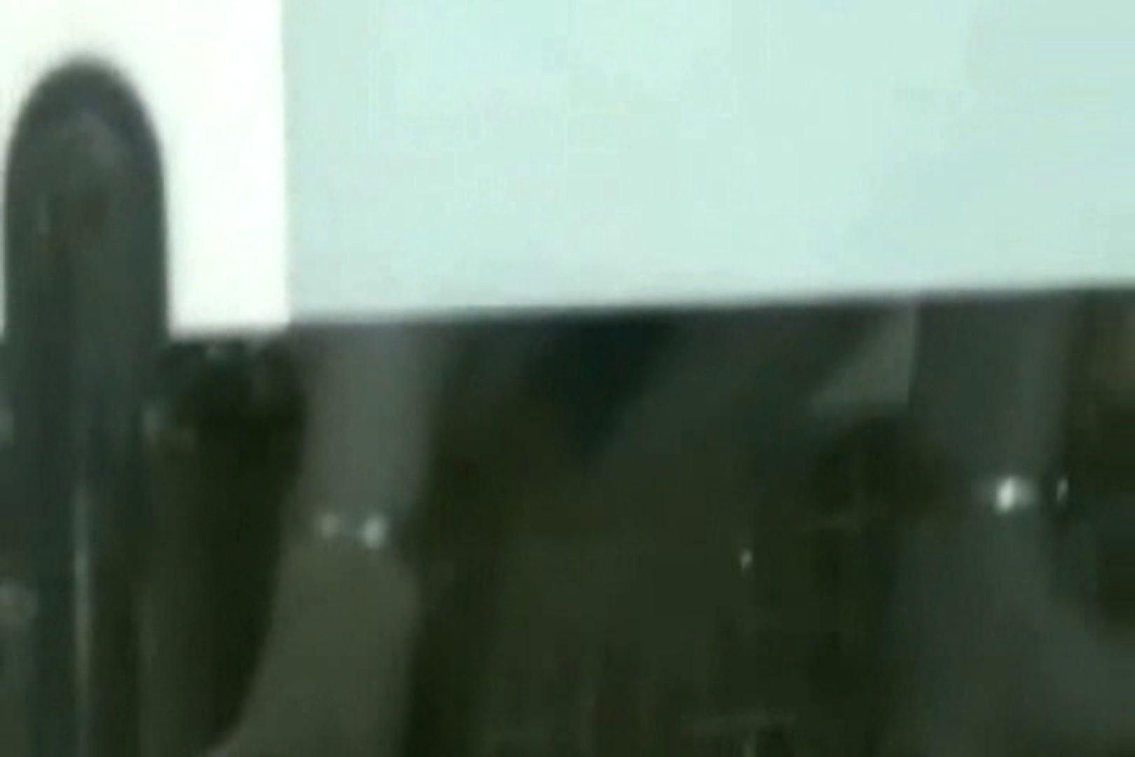 ぼっとん洗面所スペシャルVol.9 OLエロ画像 覗きおまんこ画像 62PICs 26