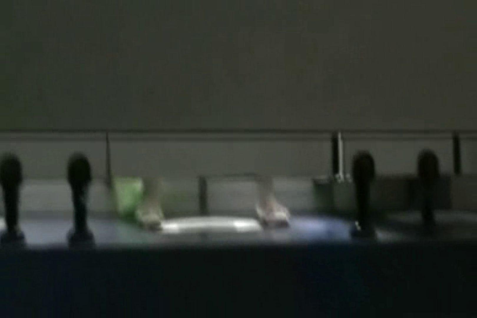 ぼっとん洗面所スペシャルVol.9 パイパン  62PICs 56
