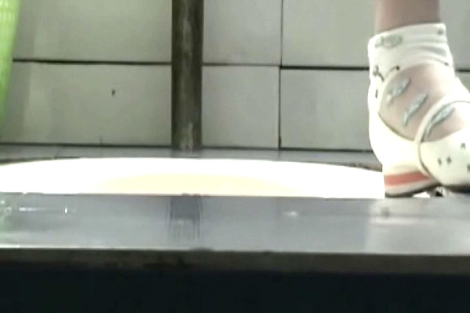 ぼっとん洗面所スペシャルVol.9 生おまんこ アダルト動画キャプチャ 62PICs 59