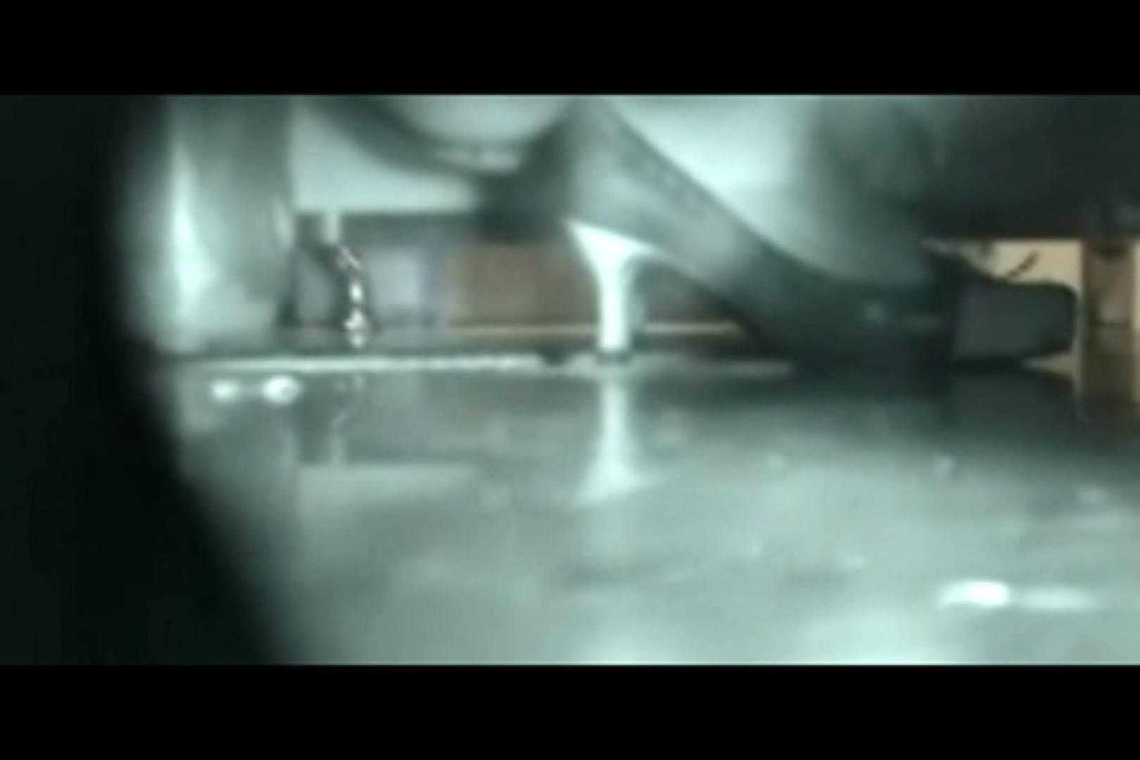ぼっとん洗面所スペシャルVol.17 洗面所 覗きワレメ動画紹介 74PICs 2