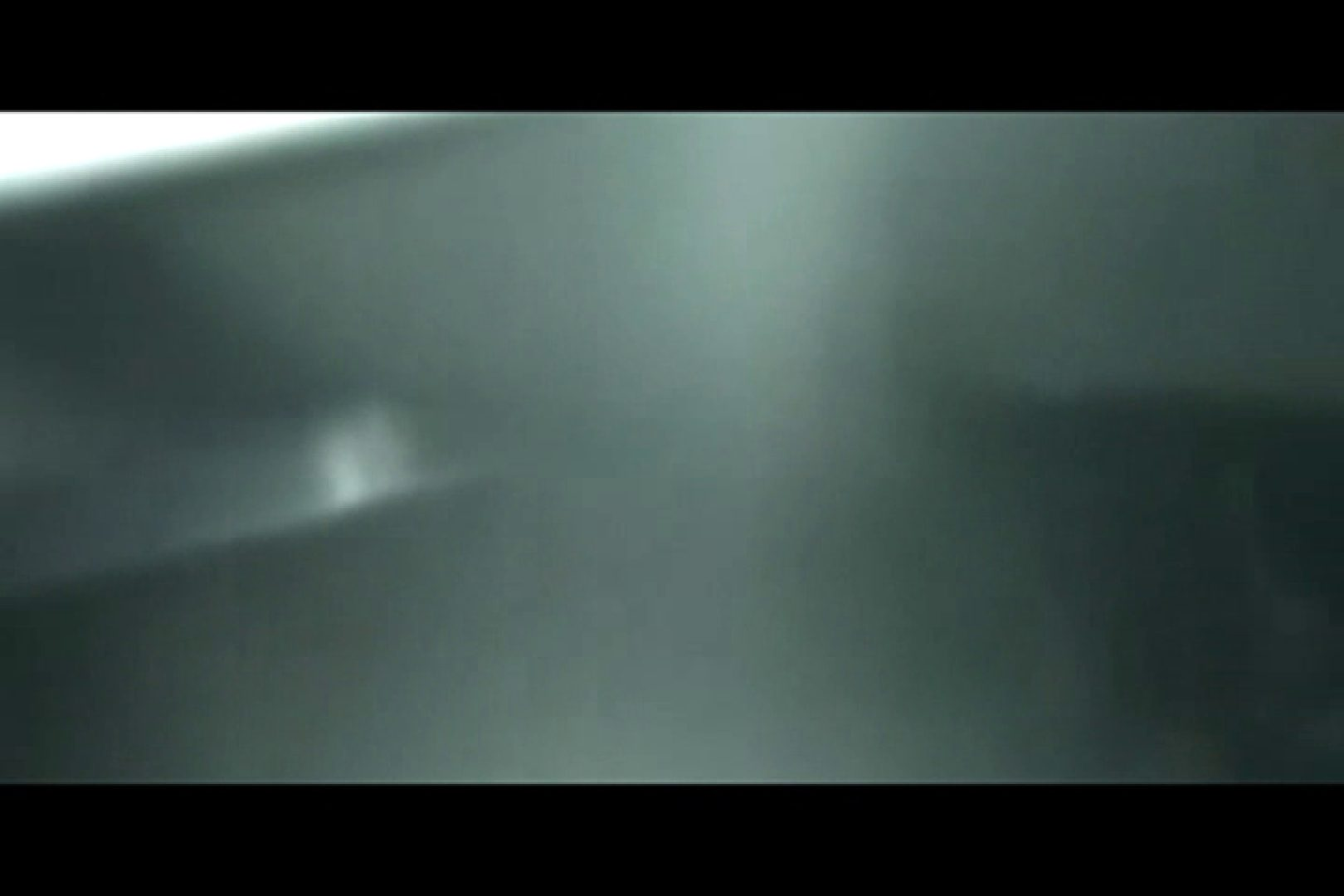ぼっとん洗面所スペシャルVol.17 OLエロ画像  74PICs 9