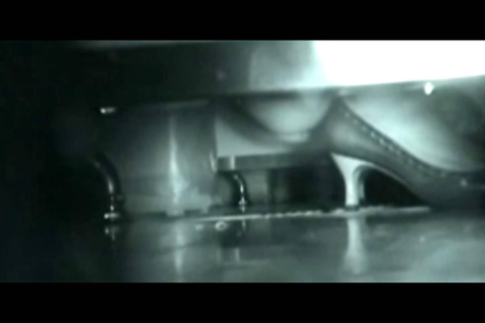 ぼっとん洗面所スペシャルVol.17 OLエロ画像  74PICs 12