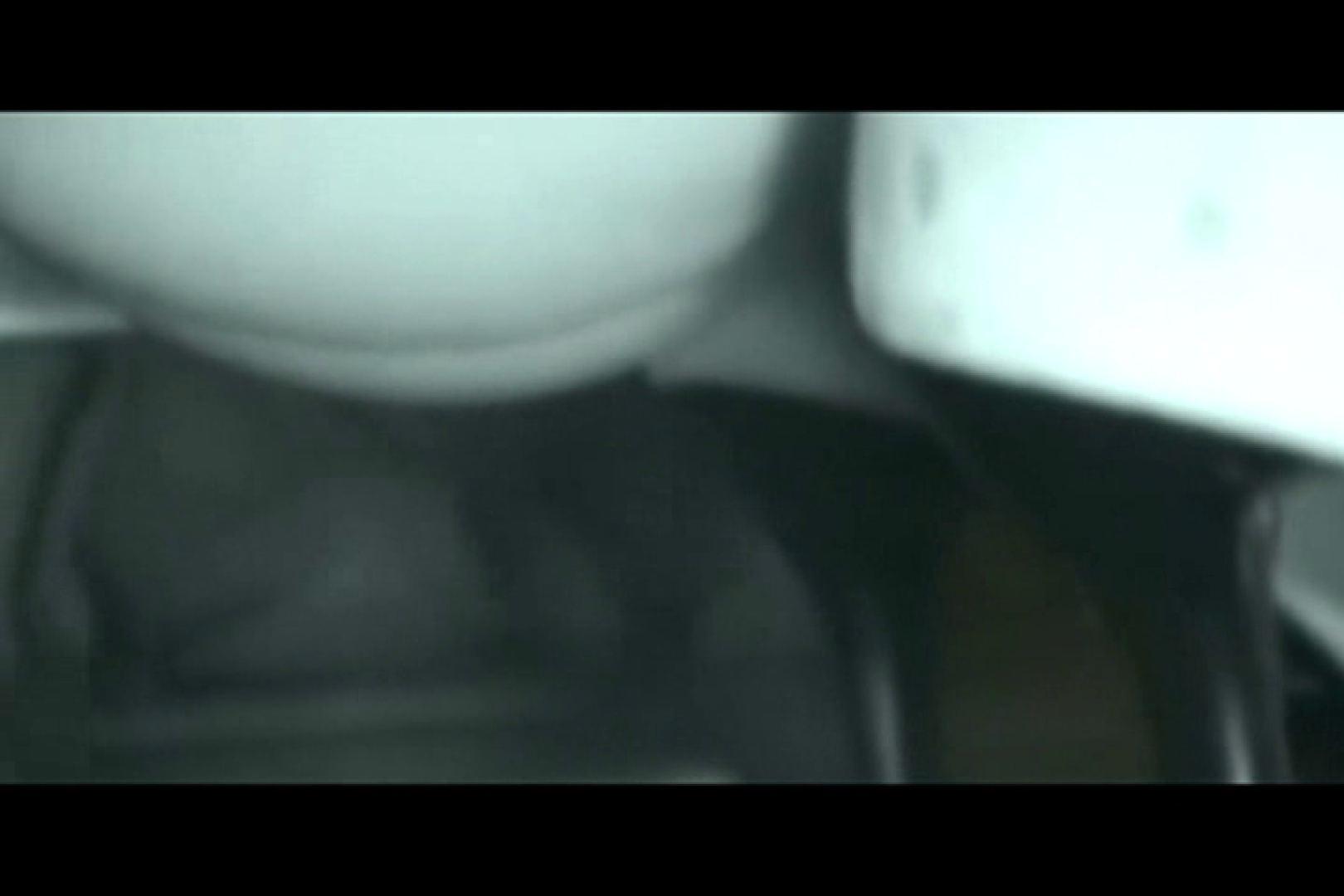 ぼっとん洗面所スペシャルVol.17 洗面所 覗きワレメ動画紹介 74PICs 14
