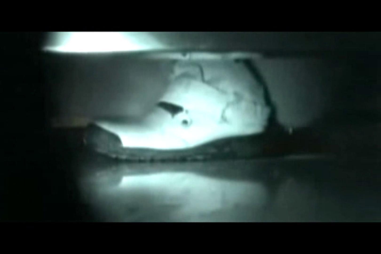 ぼっとん洗面所スペシャルVol.17 OLエロ画像  74PICs 27