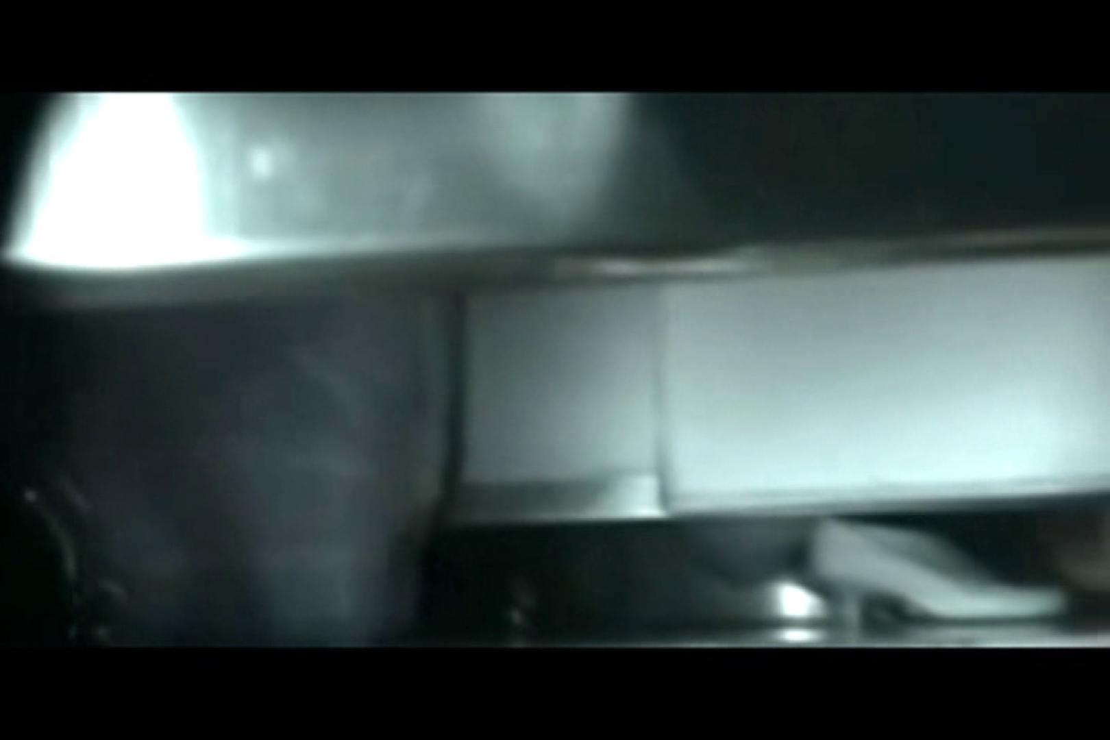 ぼっとん洗面所スペシャルVol.17 OLエロ画像   生おまんこ  74PICs 40