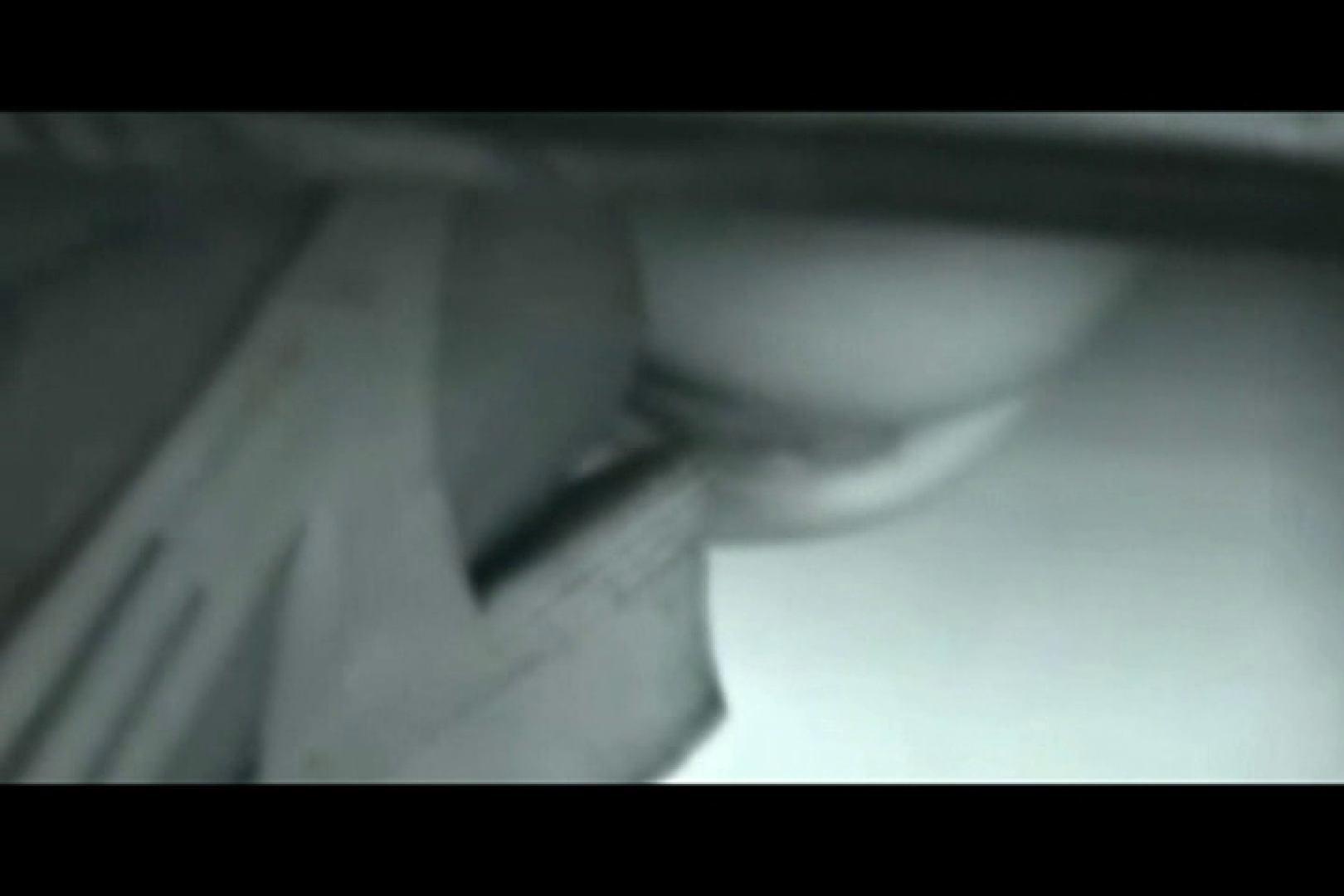 ぼっとん洗面所スペシャルVol.17 OLエロ画像   生おまんこ  74PICs 55