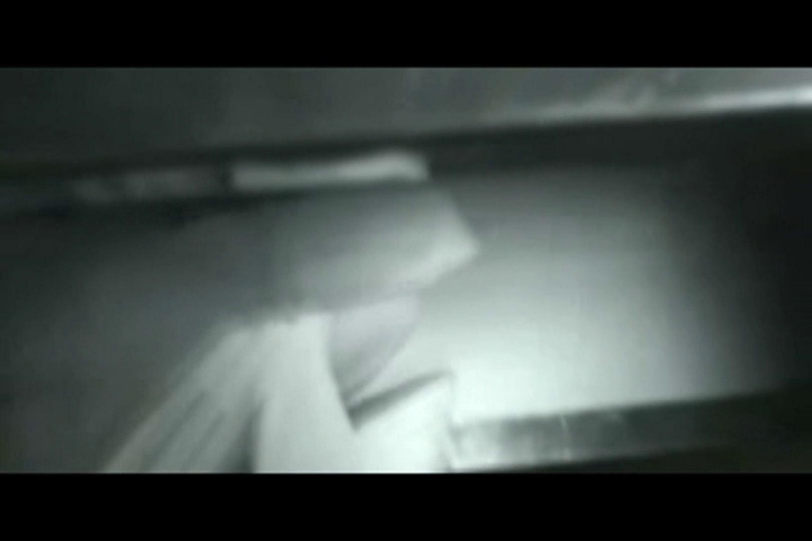ぼっとん洗面所スペシャルVol.17 洗面所 覗きワレメ動画紹介 74PICs 56