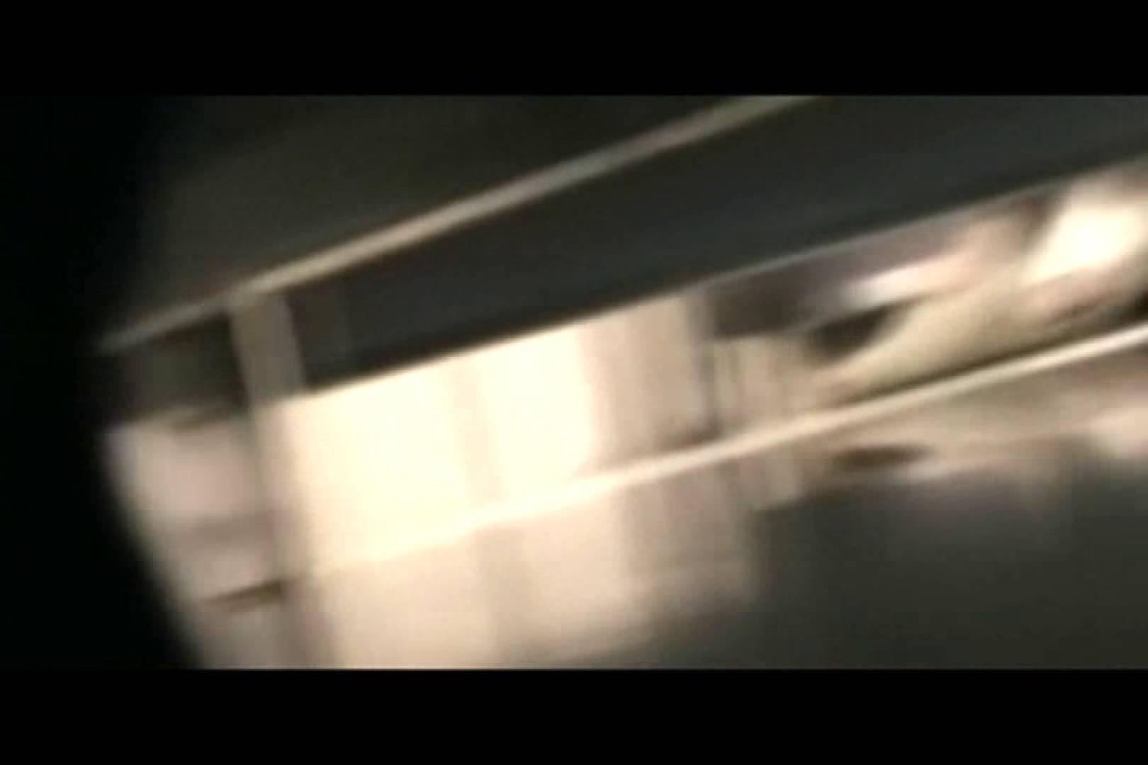 ぼっとん洗面所スペシャルVol.17 OLエロ画像  74PICs 57