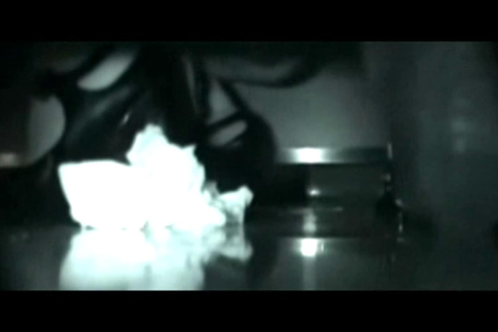 ぼっとん洗面所スペシャルVol.17 OLエロ画像  74PICs 60