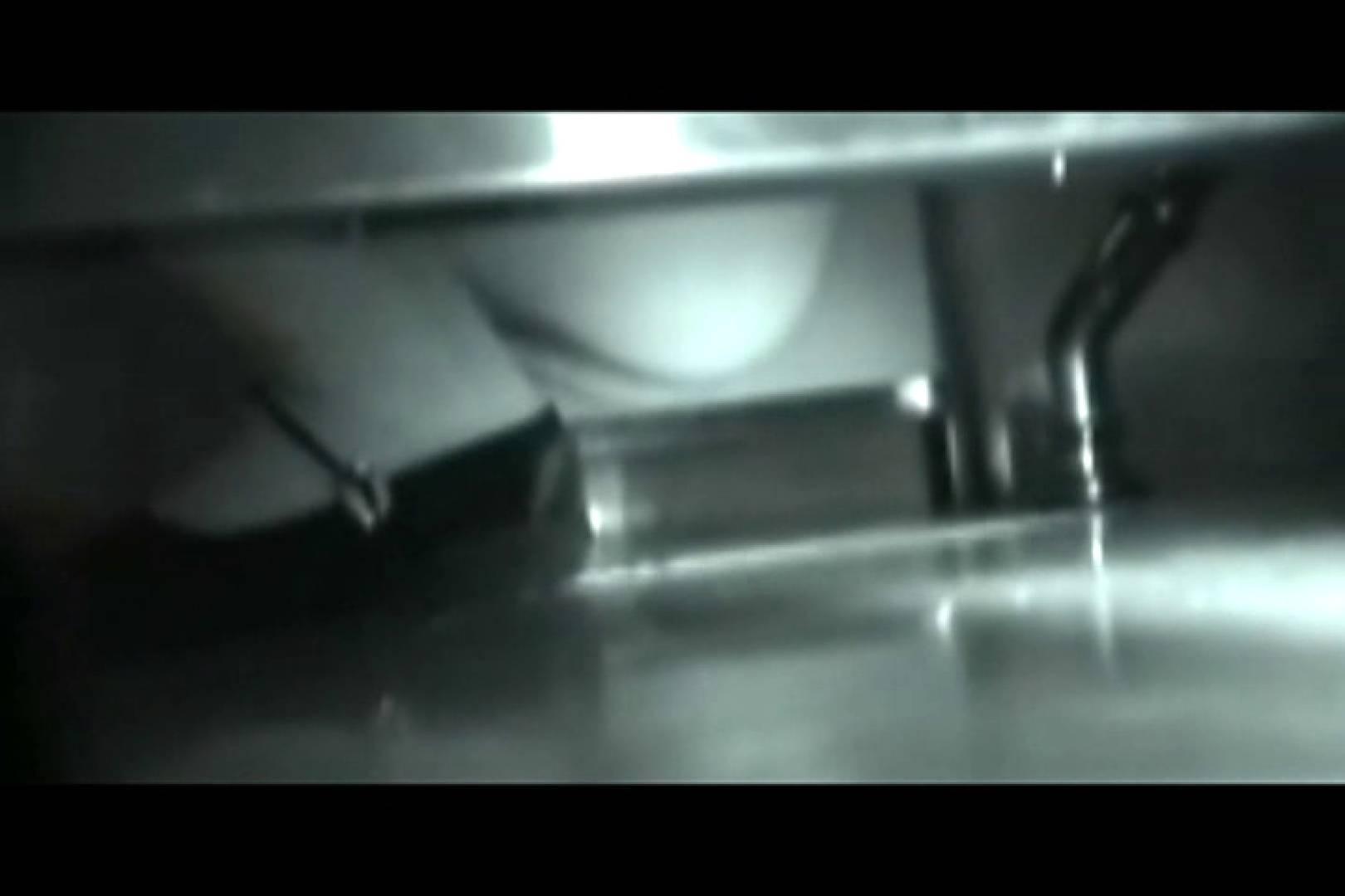 ぼっとん洗面所スペシャルVol.17 洗面所 覗きワレメ動画紹介 74PICs 68