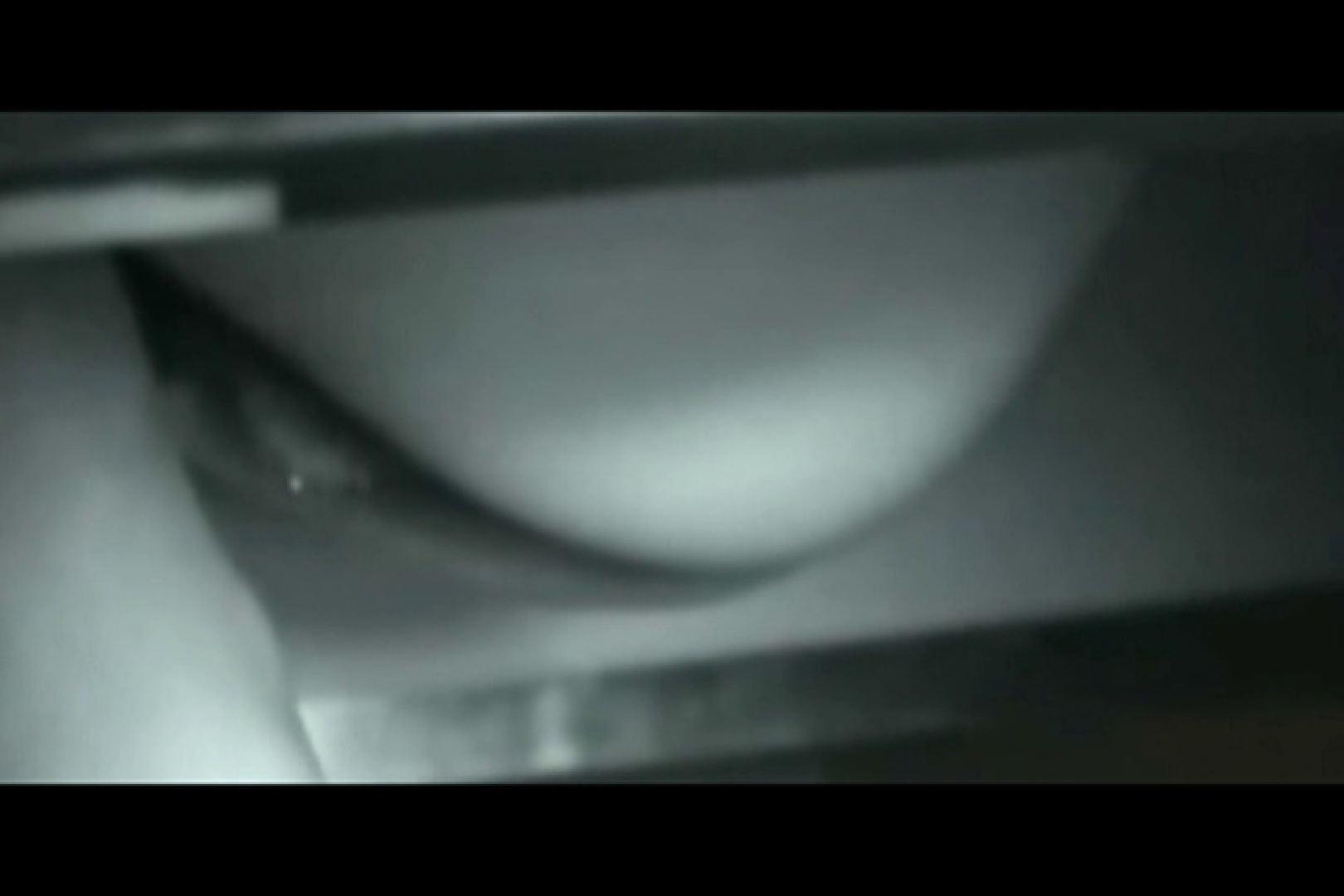 ぼっとん洗面所スペシャルVol.18 生おまんこ   OLエロ画像  63PICs 1