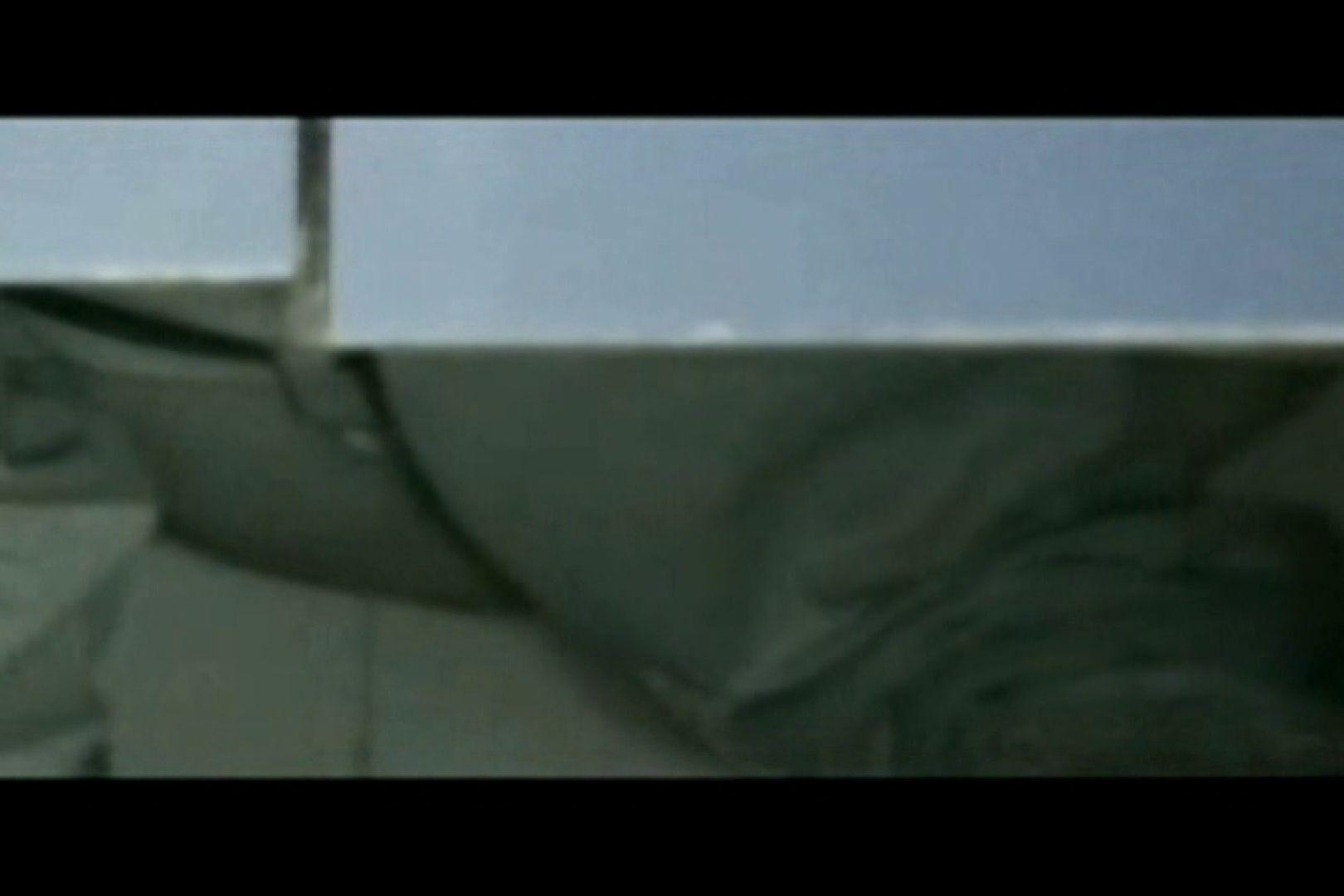ぼっとん洗面所スペシャルVol.18 生おまんこ   OLエロ画像  63PICs 7