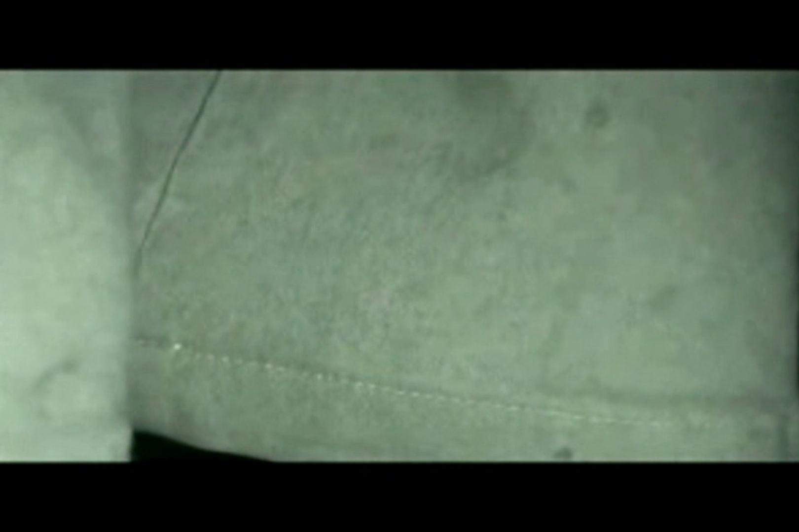ぼっとん洗面所スペシャルVol.18 洗面所 のぞき濡れ場動画紹介 63PICs 14