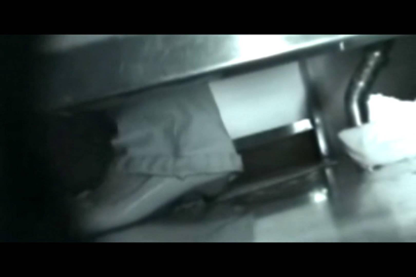 ぼっとん洗面所スペシャルVol.18 生おまんこ   OLエロ画像  63PICs 28