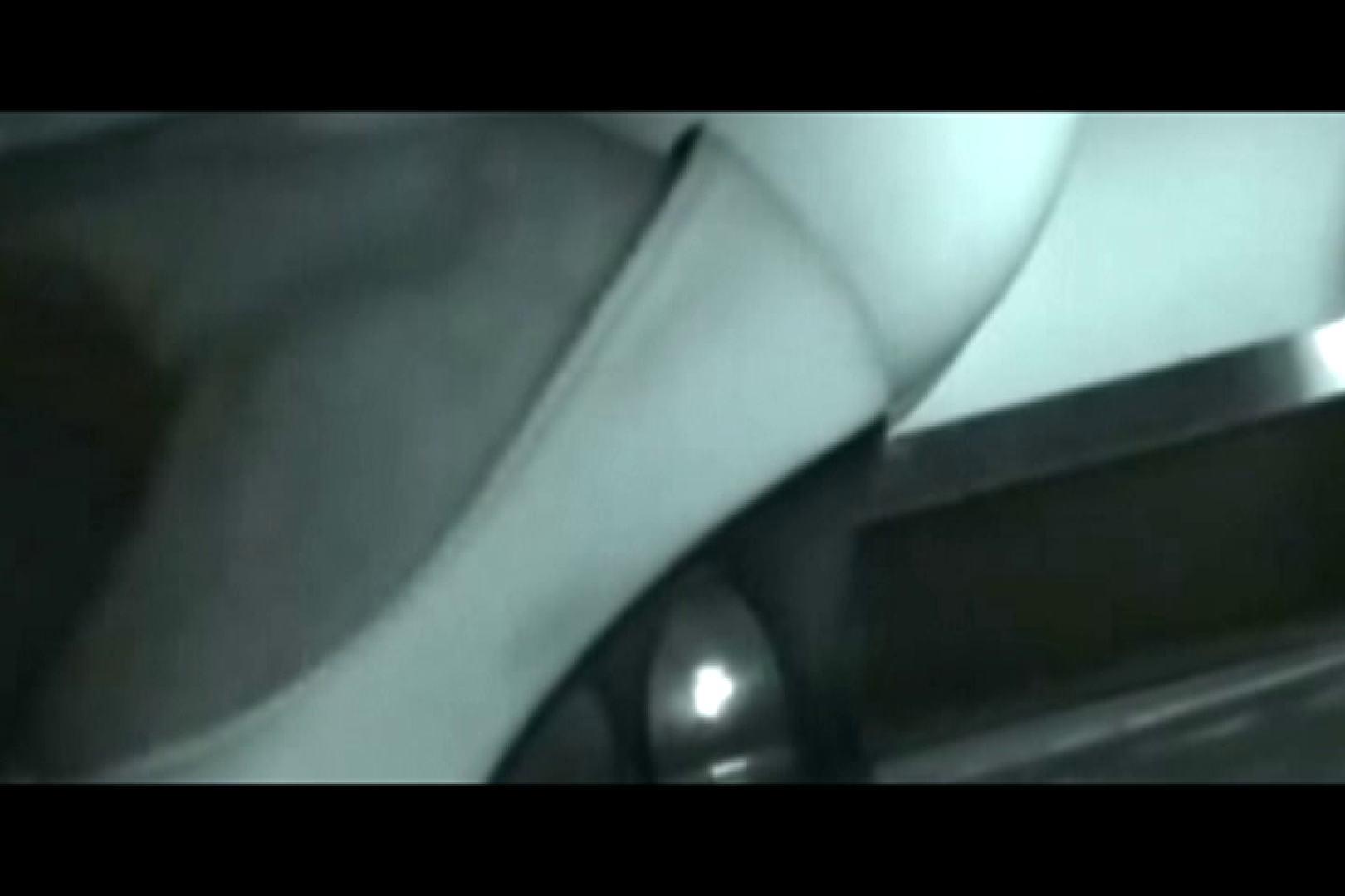 ぼっとん洗面所スペシャルVol.18 洗面所 のぞき濡れ場動画紹介 63PICs 32