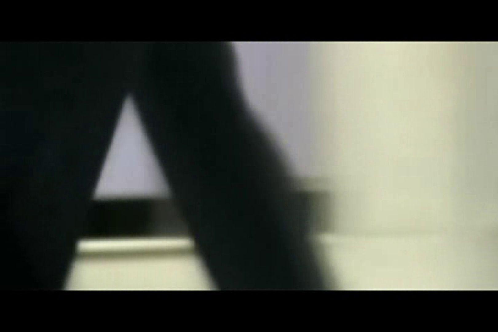 ぼっとん洗面所スペシャルVol.18 生おまんこ   OLエロ画像  63PICs 34