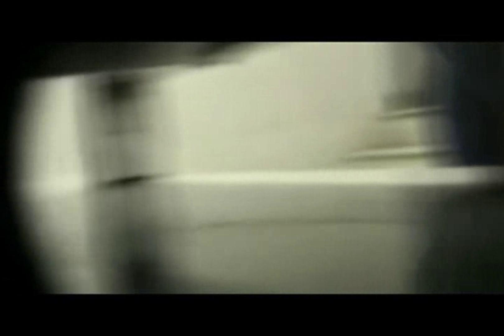 ぼっとん洗面所スペシャルVol.18 生おまんこ   OLエロ画像  63PICs 40