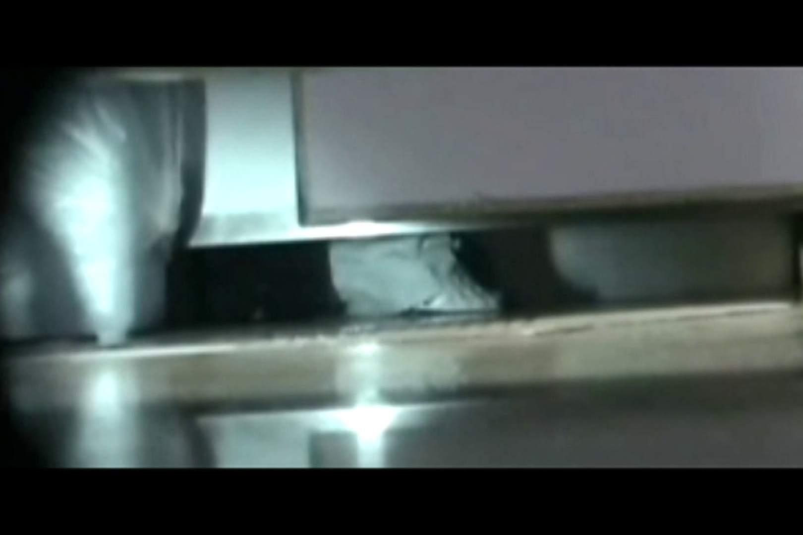 ぼっとん洗面所スペシャルVol.18 洗面所 のぞき濡れ場動画紹介 63PICs 41
