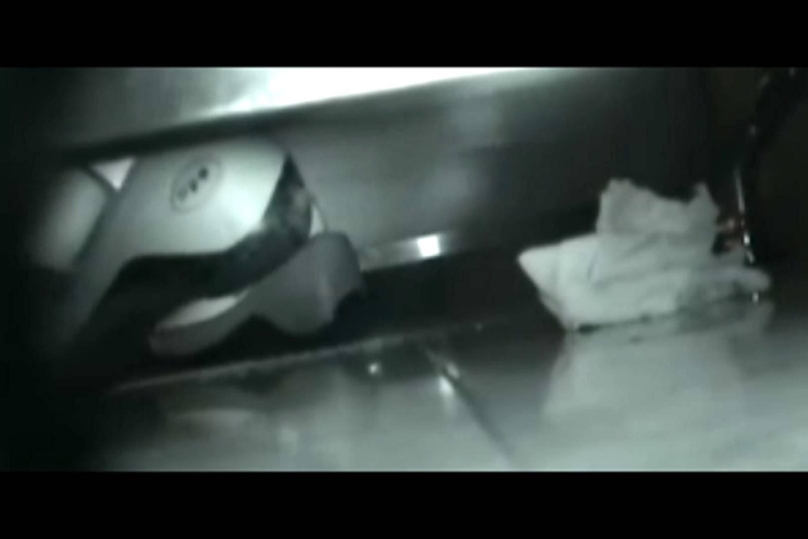 ぼっとん洗面所スペシャルVol.18 洗面所 のぞき濡れ場動画紹介 63PICs 56