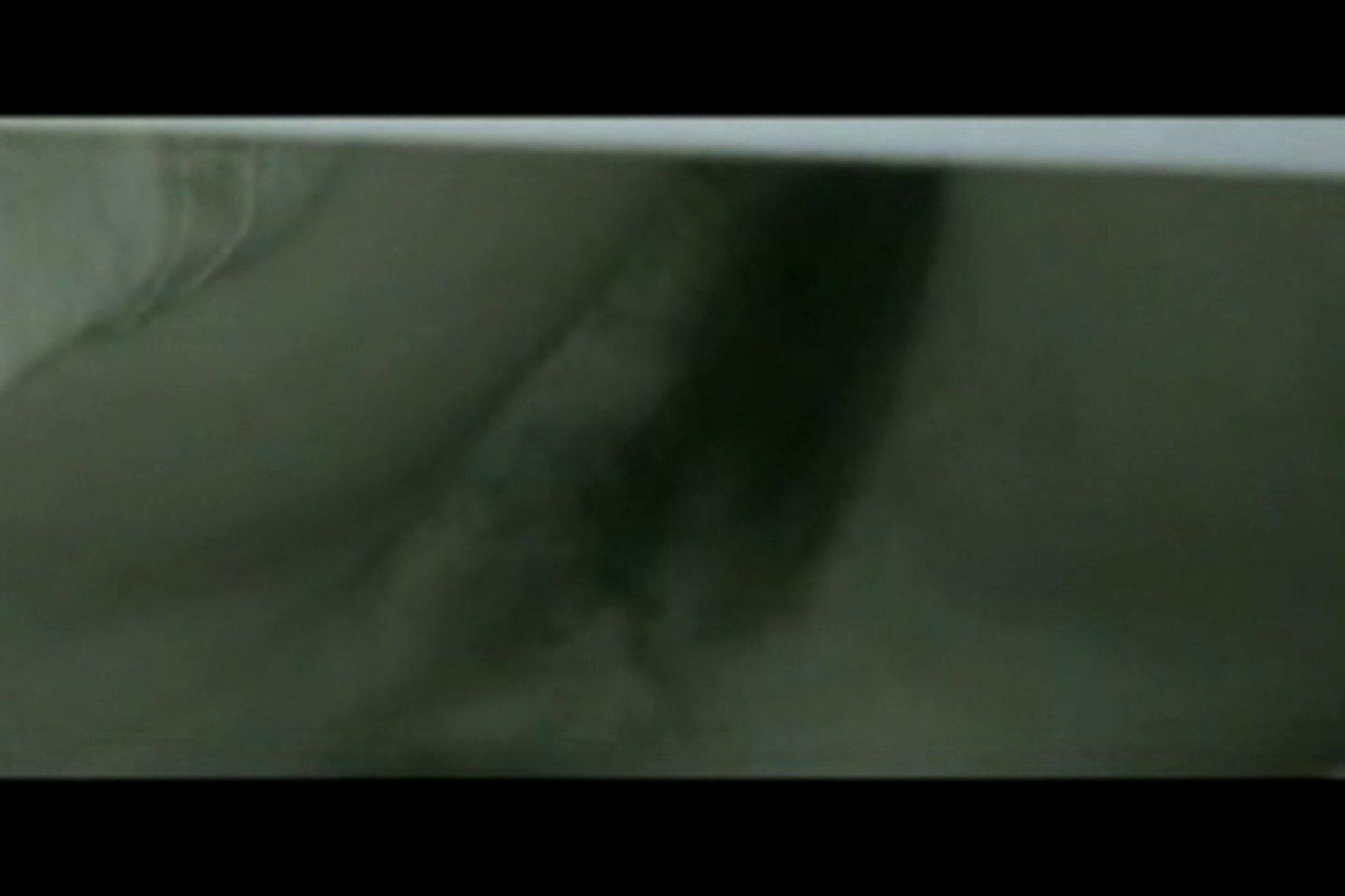 ぼっとん洗面所スペシャルVol.18 洗面所 のぞき濡れ場動画紹介 63PICs 59