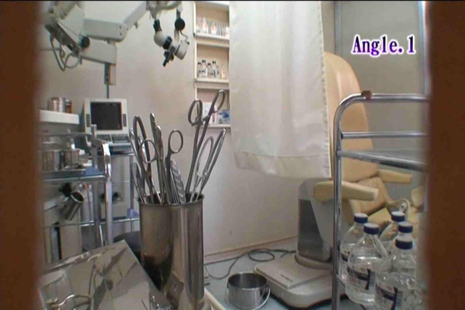 患者のおまんこをコレクションする変態医師の流出映像Vol.1 卑猥 濡れ場動画紹介 45PICs 23