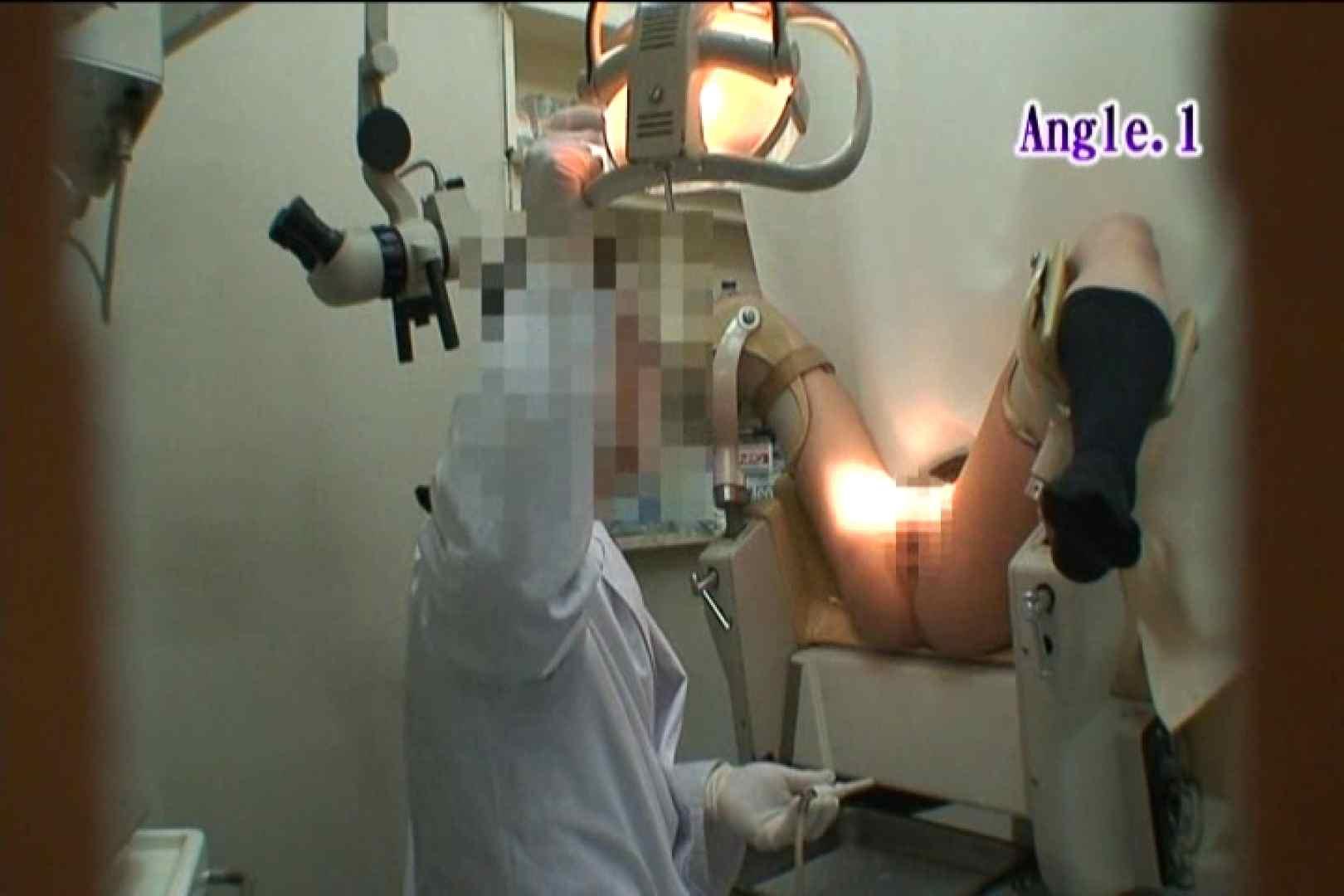 患者のおまんこをコレクションする変態医師の流出映像Vol.1 OLエロ画像 | 生おまんこ  45PICs 40