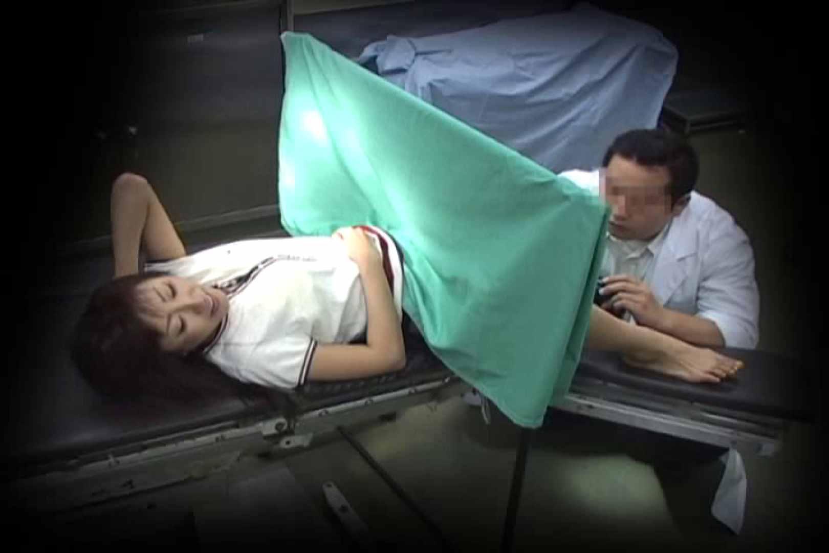 はらませ変態医師!受精完了!!Vol.9 OLエロ画像 | 濃厚セックス  49PICs 35