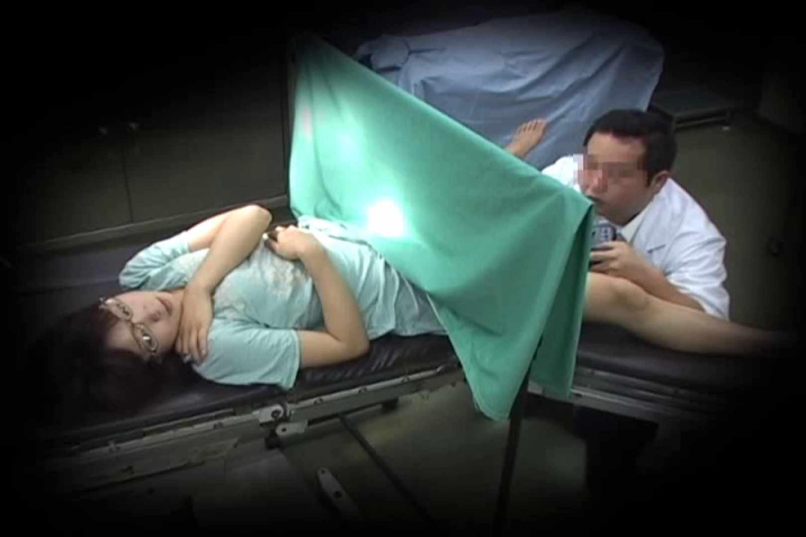 はらませ変態医師!受精完了!!Vol.9 OLエロ画像 | 濃厚セックス  49PICs 49