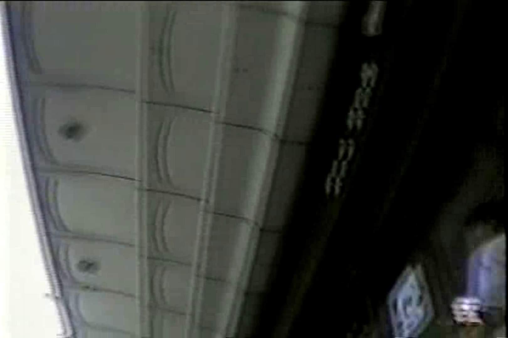 関西発!タツヤのDV直撮り大追跡Vol.1 OLエロ画像 | 追跡  109PICs 21