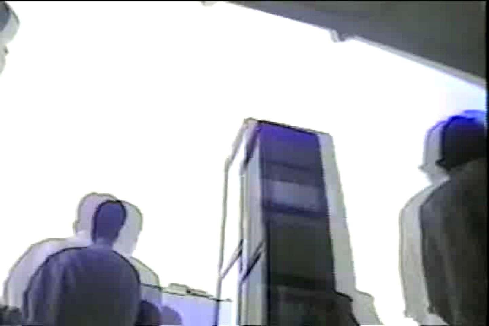 関西発!タツヤのDV直撮り大追跡Vol.1 OLエロ画像 | 追跡  109PICs 71