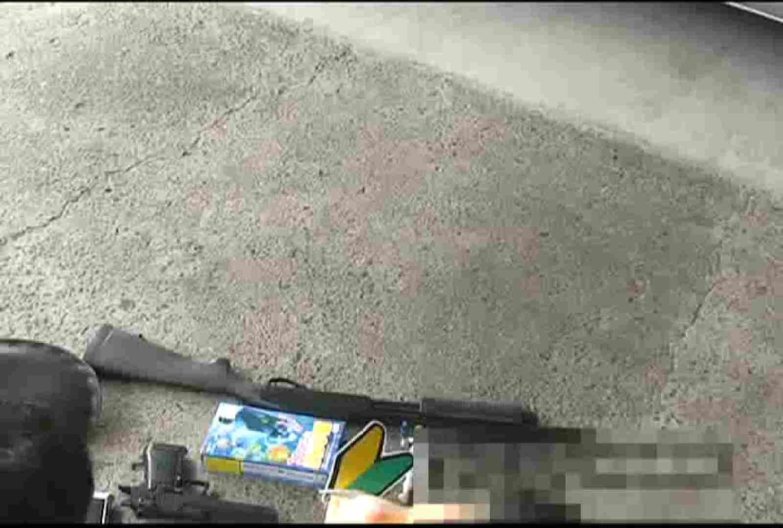 フリマのギャルパンVol.4 胸チラ  99PICs 96